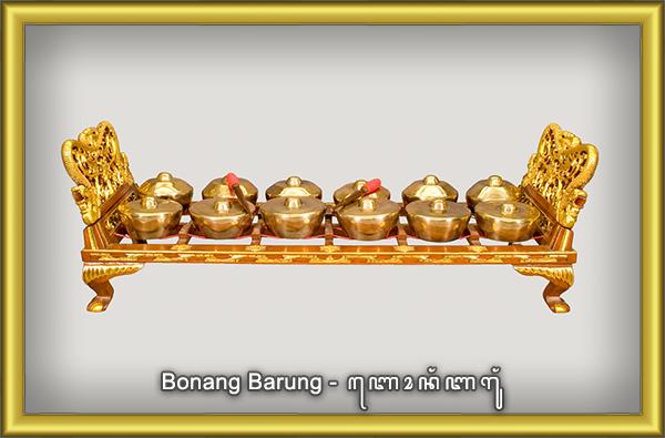 02 Bonang Barung