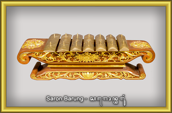 Room moreover Gong Stand Carving Sm in addition Gongagerggongfrontlg moreover Gong Ageng further Saron Penerus. on gong ageng