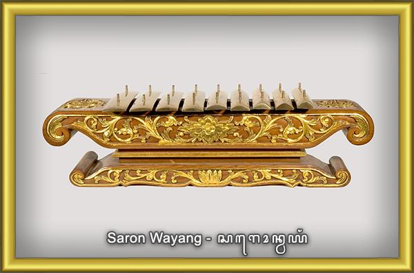 26 Saron Wayang