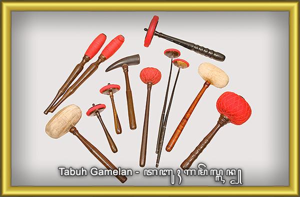 31 Tabuh Gamelan