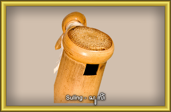 suling-2