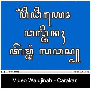 00-video-waldjinah-carakan