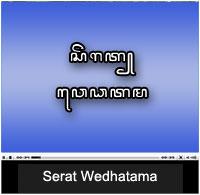 00-serat-wedhatama