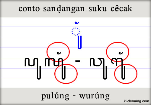pulung-wurung